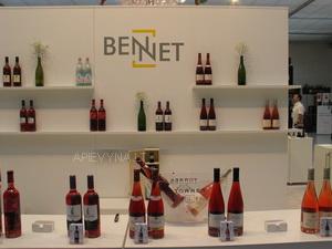 """Bennet"" populiarina rožinį vyną"